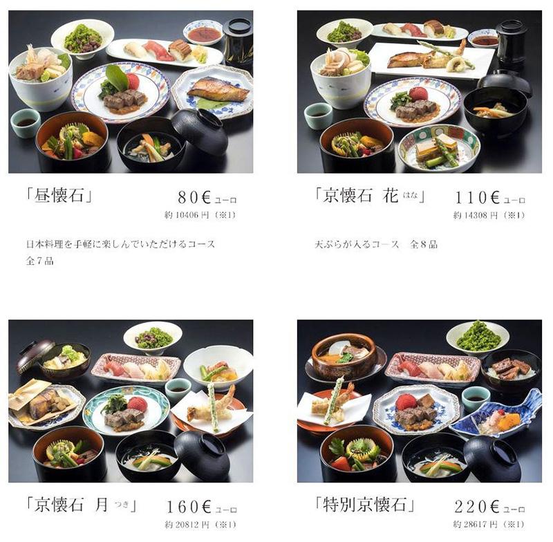 Restaurante japonês na Expo Onde comer na Expo Milão Dicas da Expo Milano